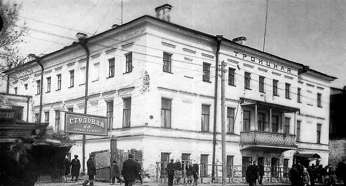 Троицкая гостиница и столовая 14 Архнарпита 700.jpg