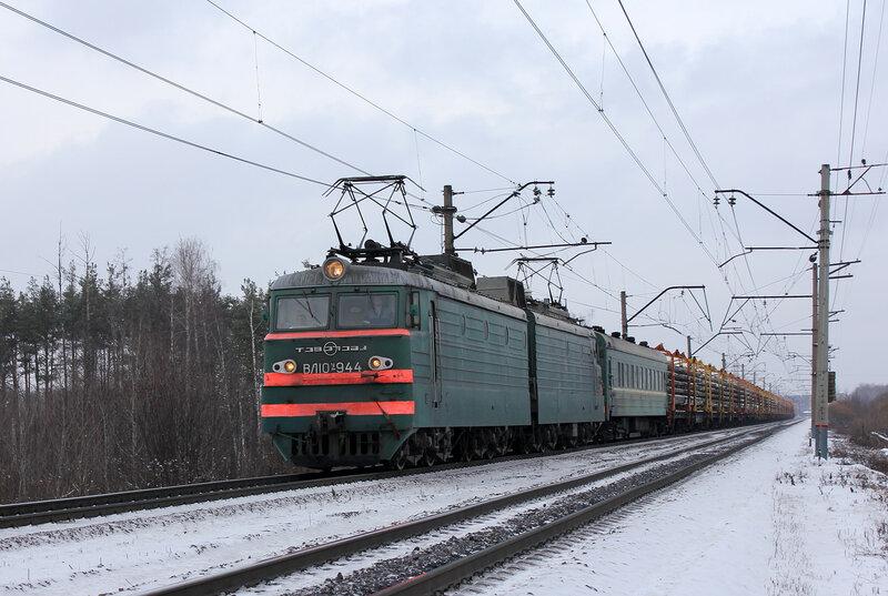 ВЛ10у-944