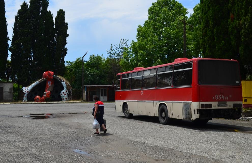 Гечрипш, Абхазия. Туры и Цены. Отели с отзывами туристов ...   640x990