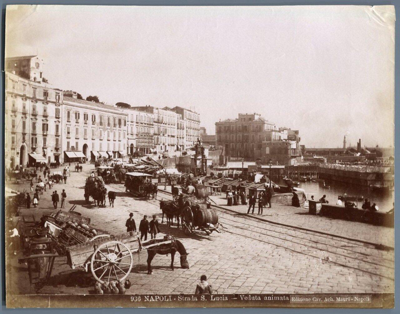 Улица Сент-Люсия