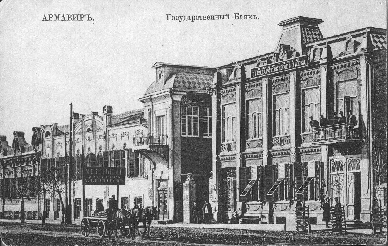 31. Отделение Госбанка на ул. Бульварной; слева дом и мебельный магазин А.А.Назарова. 1911.