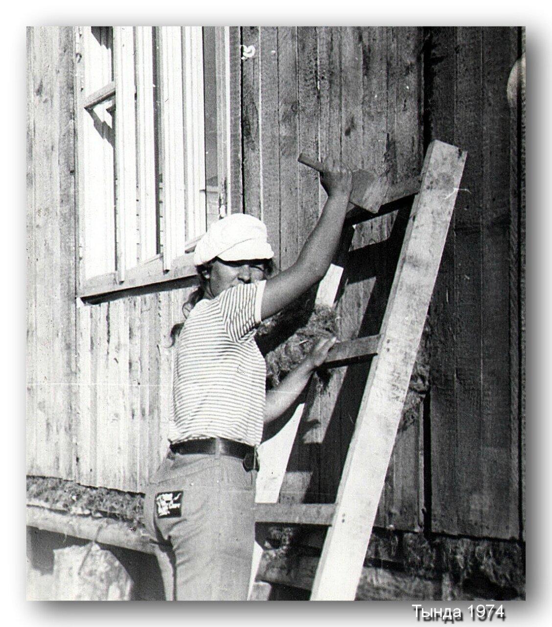 09. Лето 1974 года. Студенческий Строительный Отряд Гелиос