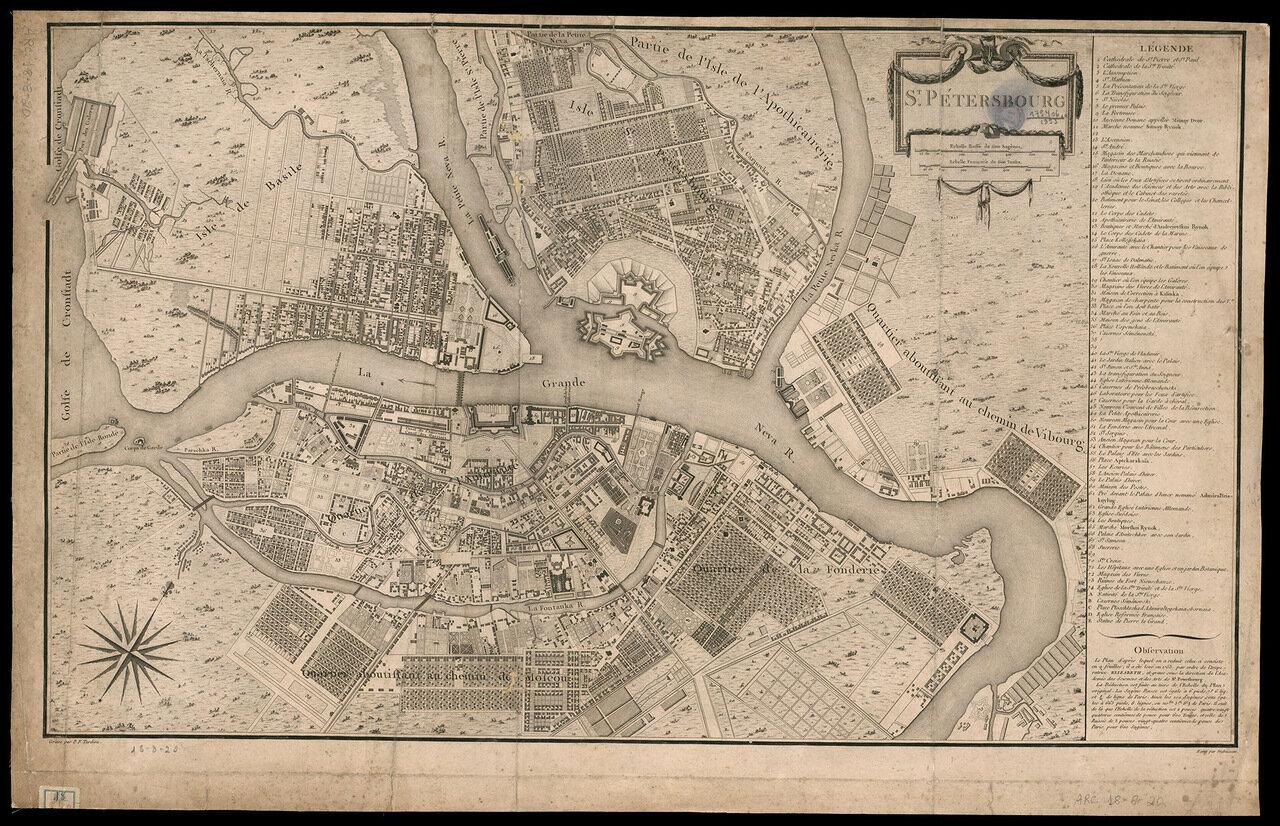 1753. Карта Санкт-Петербурга