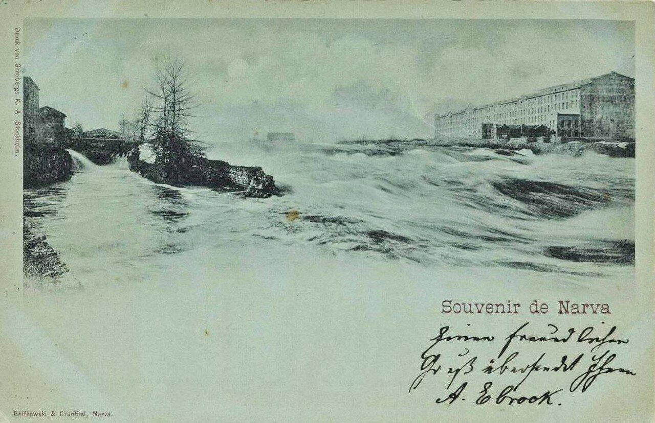 Вид на Георгиевский остров и Иоаласкую фабрику