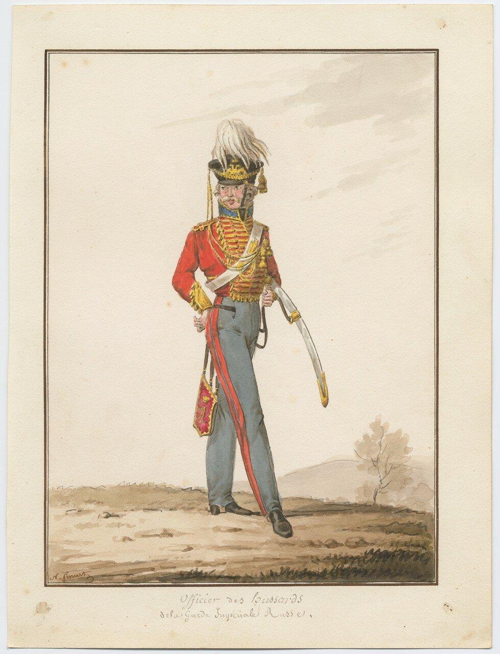 Офицер гусарского полка русской императорской гвардии, 1815