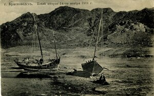 После шторма 14-го ноября 1910