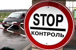 При въезде в Приднестровье необходимо иметь автострахование
