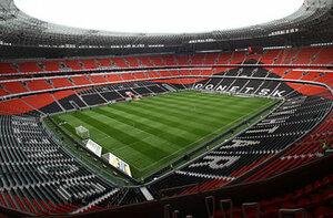 «Донбасс Арена» попала в список заброшенных стадионов