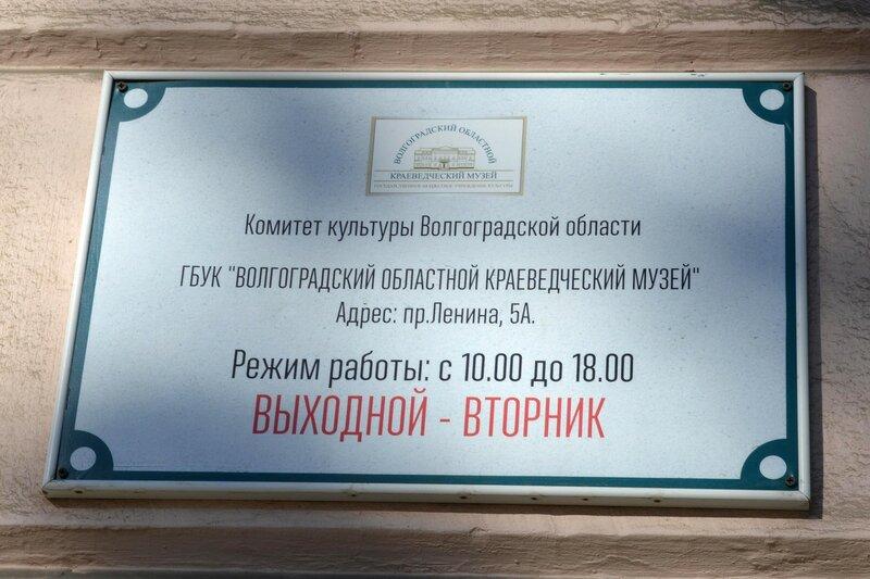 Добро пожаловать в краеведческий музей