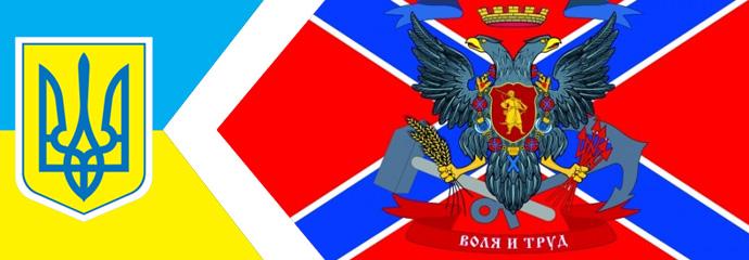 Федеративная кофедерация на Украине