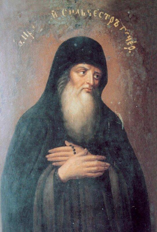 Святой Преподобный Сильвестр Печерский.