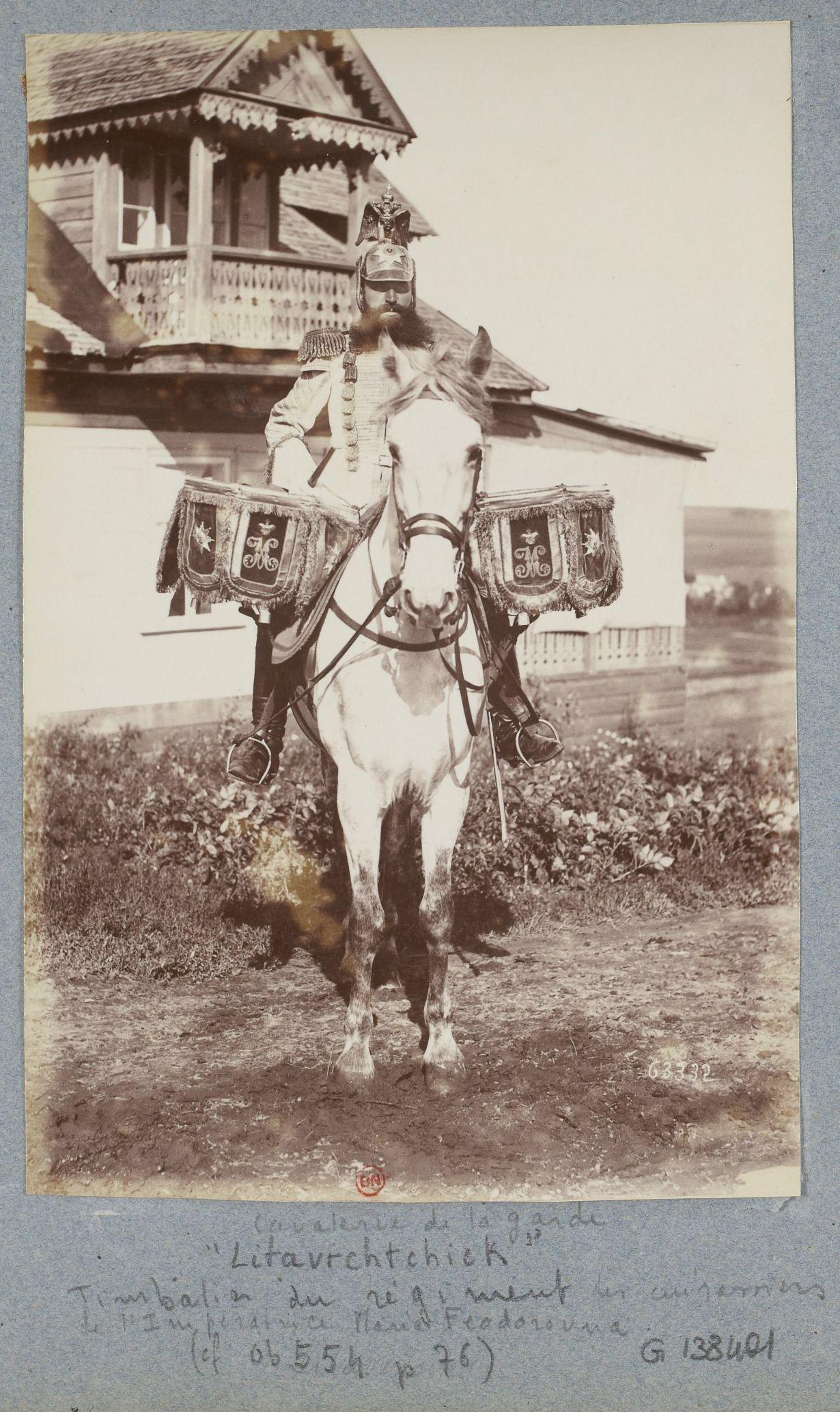 Российская армия в 1892 году