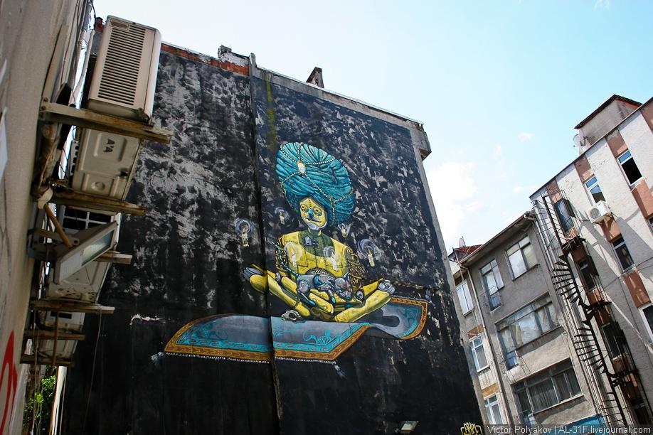 Стамбул. Граффити