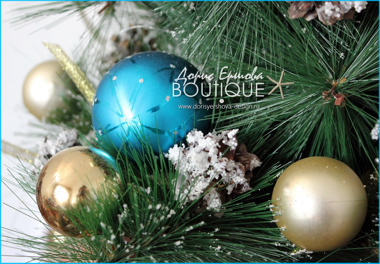 елка, декор елки в синих и бирюзовых тонах Фото, декор - © Дорис Ершова