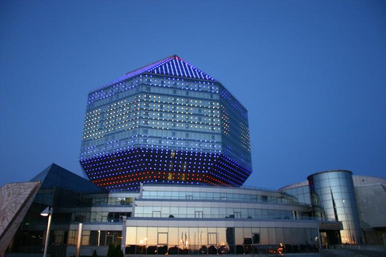 Национальная библиотека Белоруссии в Минске