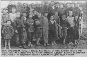 https://img-fotki.yandex.ru/get/15511/19411616.4a0/0_10bdd7_2b131116_M.jpg