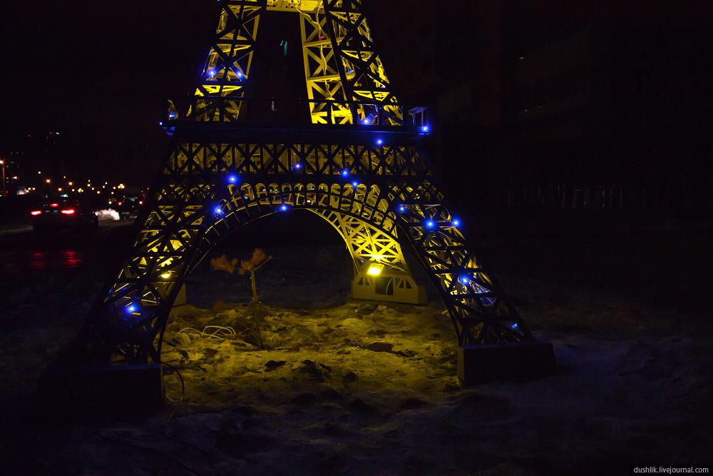 Под Эйфелевой башней (26.11.2014)
