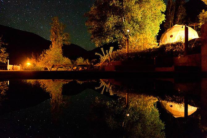 Elqui Domos: отель для любителей астрономии