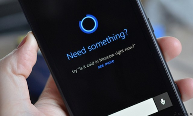 Всеть просочилась бета-версия Cortana для андроид