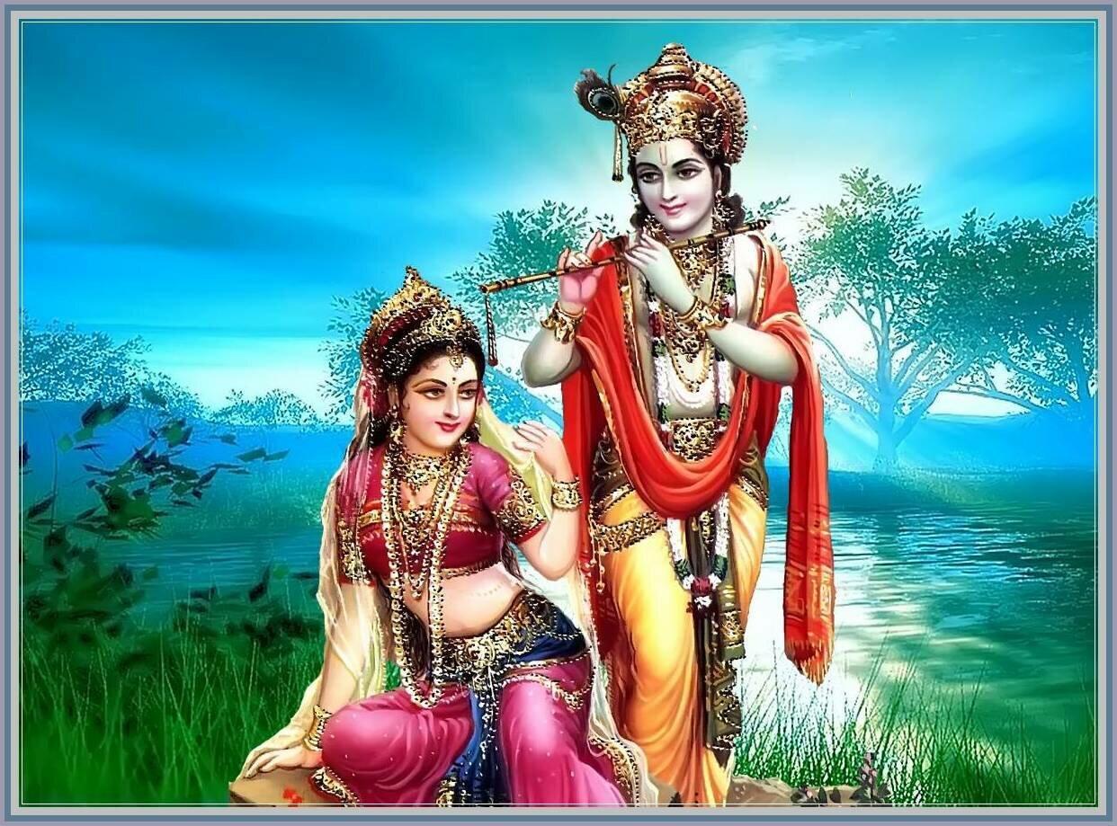 Bhagwaan Shree Krishna