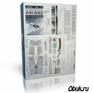 Книга Модель из картона F-15C Eagle