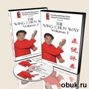 Книга Путь Вин-Чун / The Wing Chun Way 2 DVD (1983) DVDRip