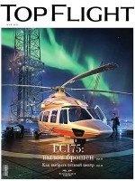 Книга Top flight №4 (май 2012) pdf 36,85Мб