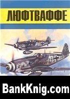 Книга Люфтваффе. Камуфляж и обозначения германских самолетов (к концу войны) pdf 41Мб