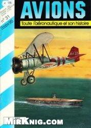 Avions 031 (1995-10)