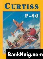 Книга Curtiss P-40
