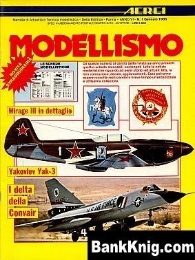 Журнал Aerei Modellismo 1985 No 01