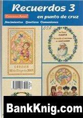 Книга Artime Recuerdos №3