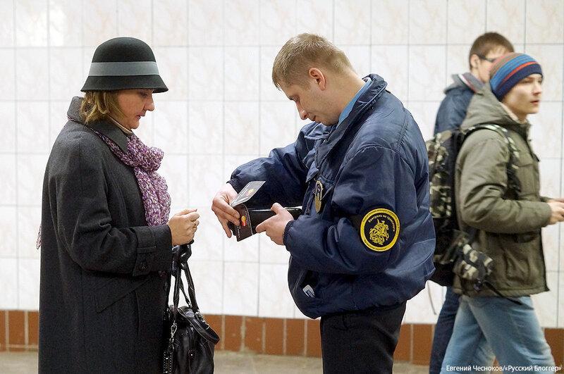 Метро Комсомольская. 27.03.15.17..jpg