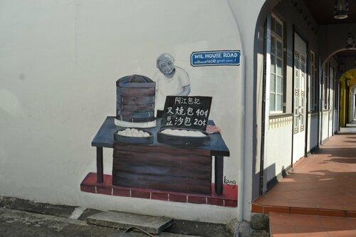 Уличное граффити в Пенанге