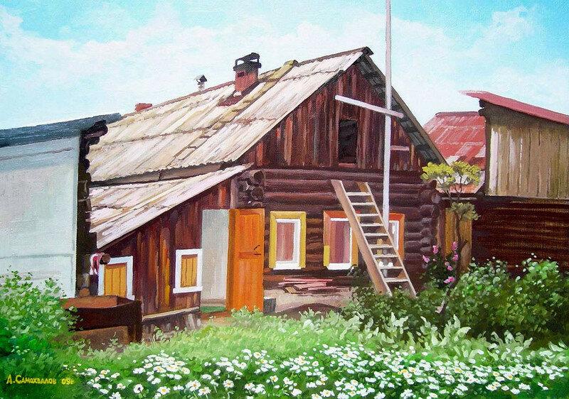 Жить на уральской земле упоительно. Художник Александр Самохвалов