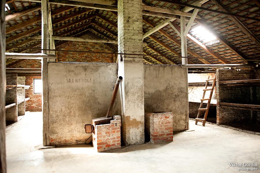 Аушвиц,Освенцим,Польша