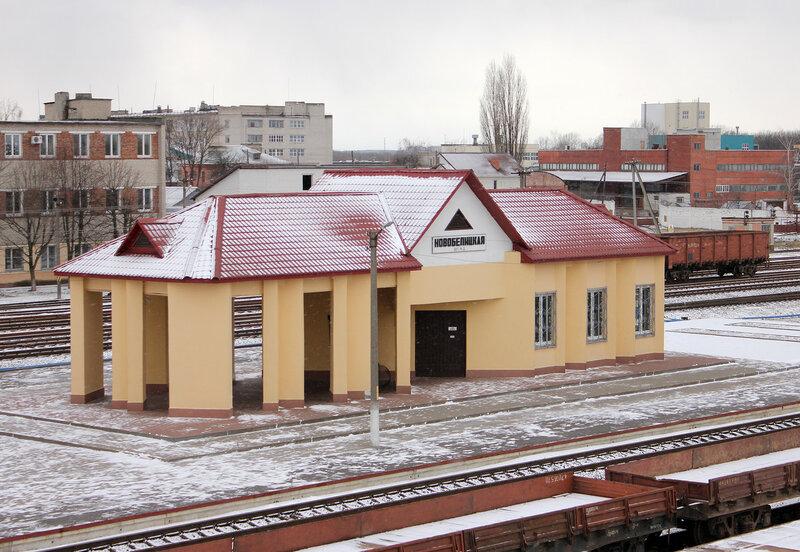 Домик на станции Новобелицкая