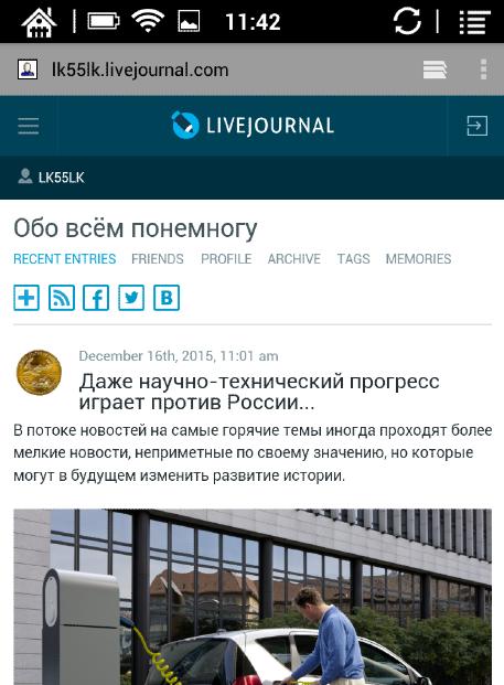 Screenshot_16.png