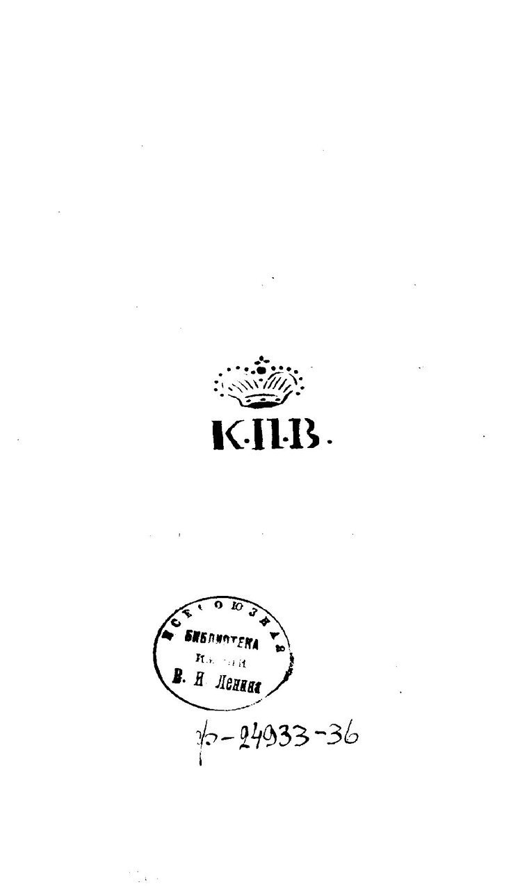 0.2.Титульный лист