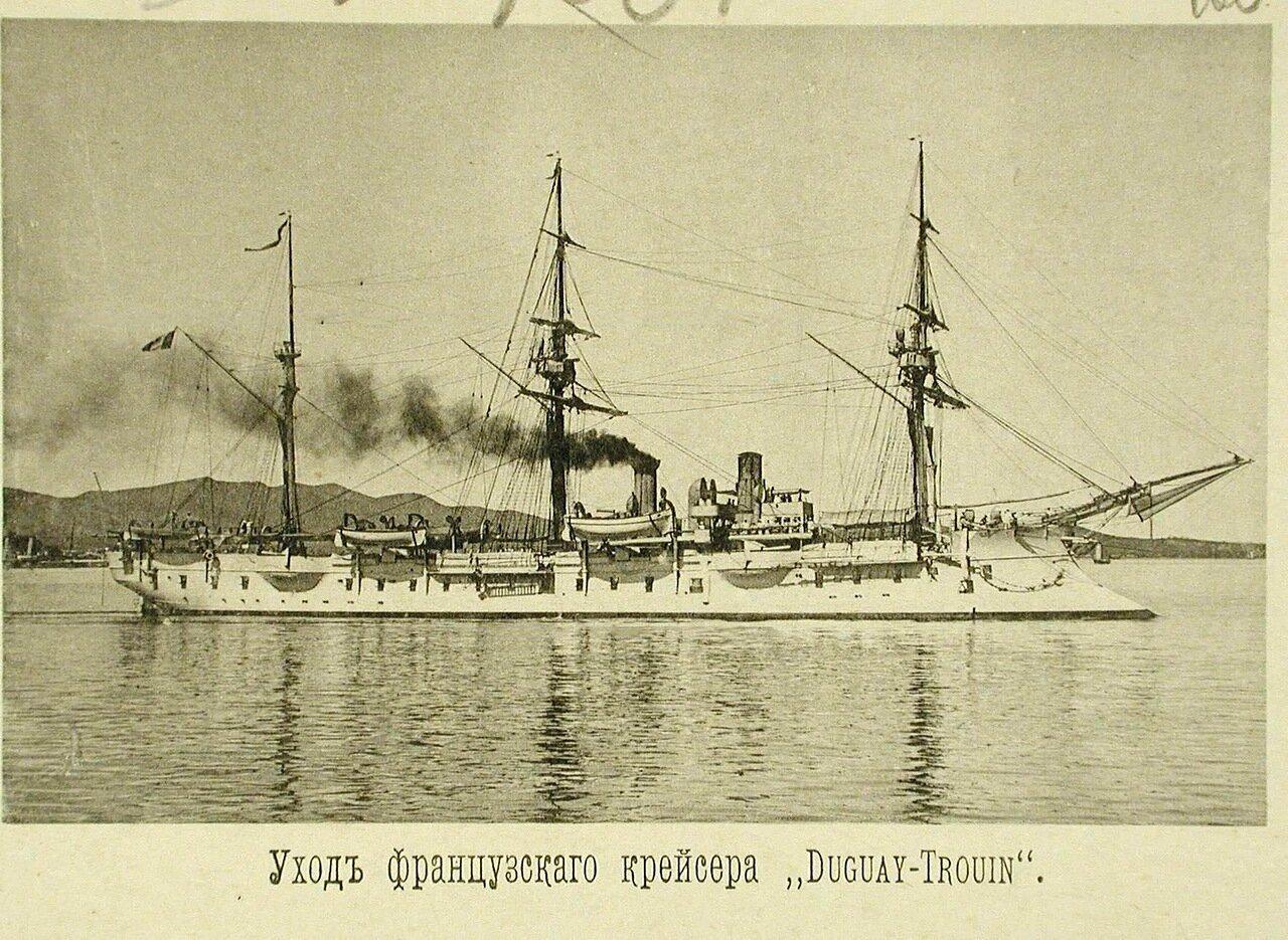 100. Французский крейсер Duguay-Trouin уходит с рейда