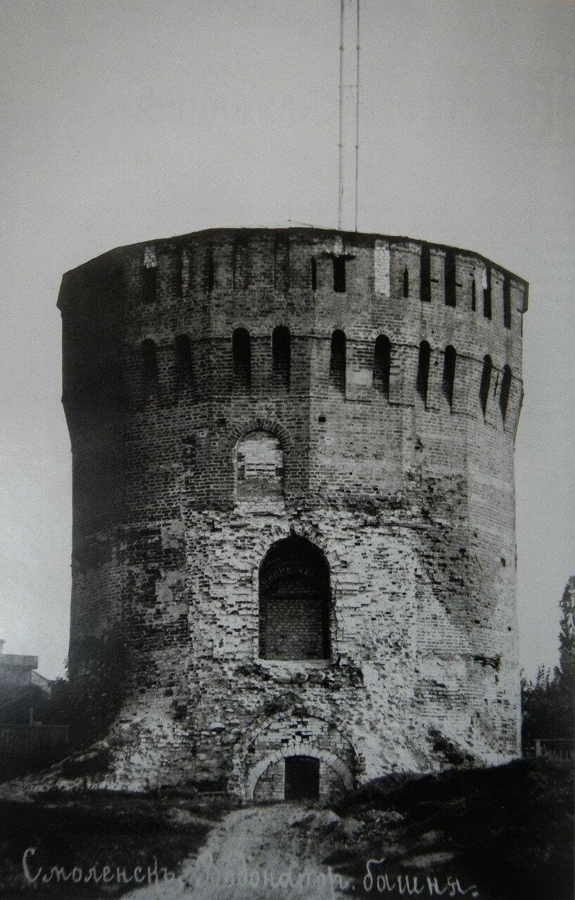 01. Водонапорная башня