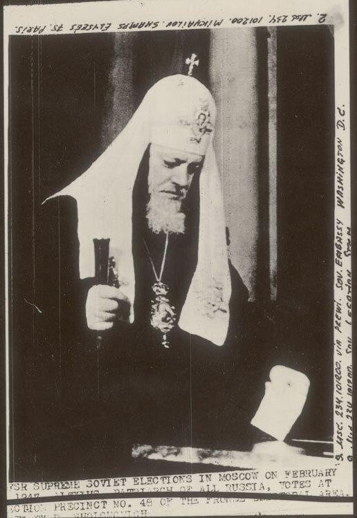 1946. На избирательном участке в Москве