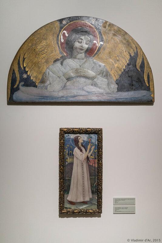 Ангел печали и Святая Варвара