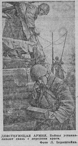 «Известия», 4 декабря 1942 года, как русские немцев били, потери немцев на Восточном фронте