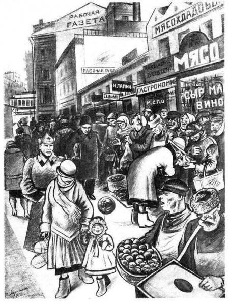 Samuil Adlivankin, Okhotny Ryad, 1926.jpg