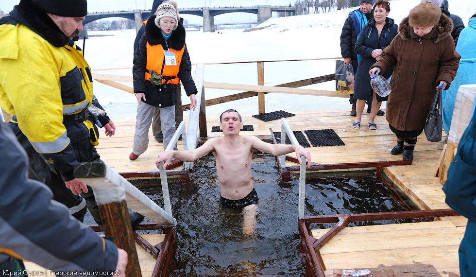 Крещенские купания в Твери