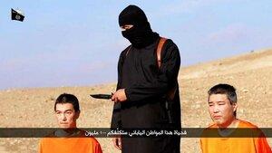 Япония отказалась выплачивать $200 млн за заложников «ИГИЛ»