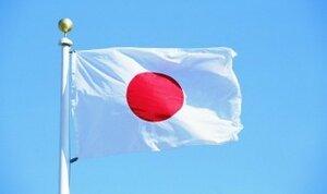 Японская Империя капитулировала ровно 70 лет назад