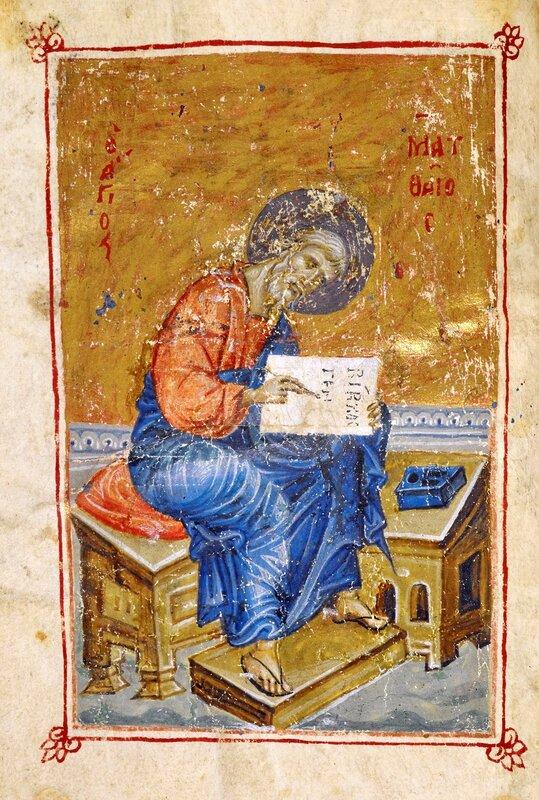 Святой Апостол и Евангелист Матфей. Византийская миниатюра XIII века.