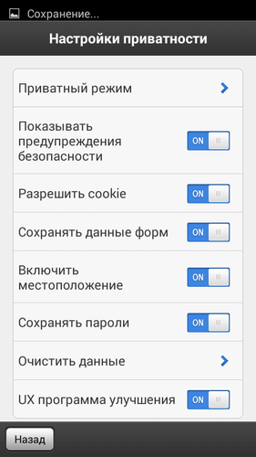 Boat_Browser_for_Helpix_Ru_14.png